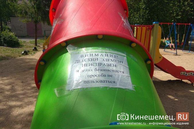 На ул.Декабристов могут демонтировать поставленную год назад под выборы детскую горку фото 3