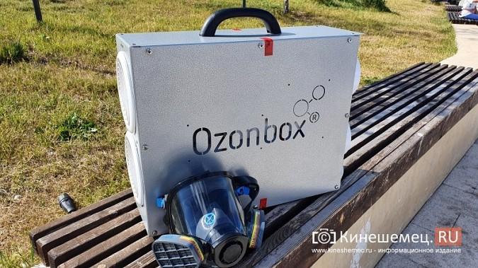 В Кинешме теперь можно произвести качественную дезинфекцию помещений озоном фото 2