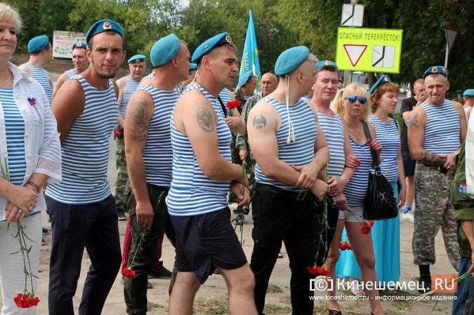 В Кинешме десантники с размахом отметили День ВДВ фото 21