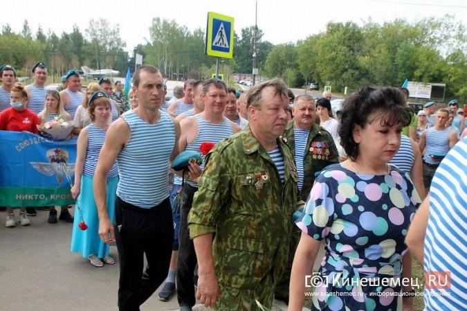 В Кинешме десантники с размахом отметили День ВДВ фото 49