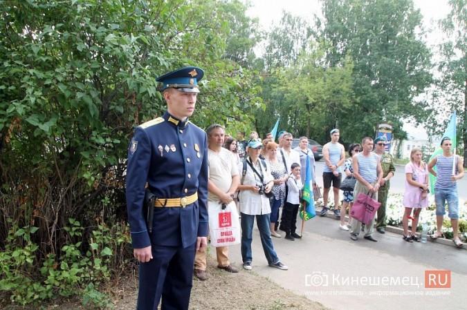 В Кинешме десантники с размахом отметили День ВДВ фото 17