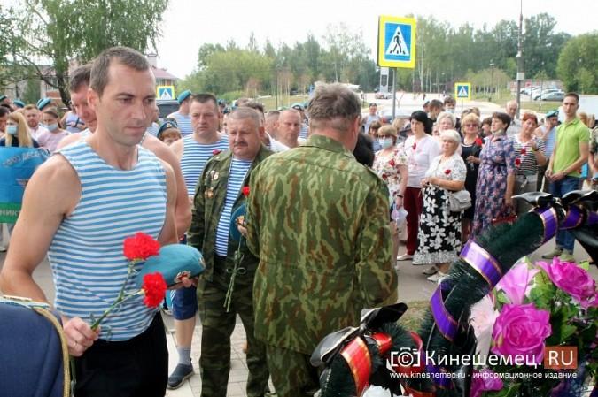 В Кинешме десантники с размахом отметили День ВДВ фото 51
