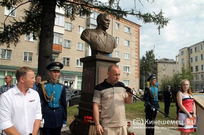 В Кинешме десантники с размахом отметили День ВДВ фото 39
