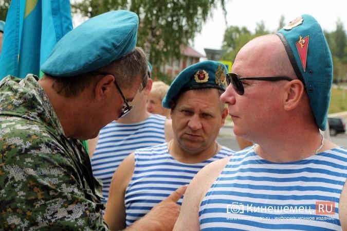 В Кинешме десантники с размахом отметили День ВДВ фото 19