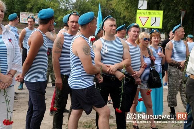 В Кинешме десантники с размахом отметили День ВДВ фото 20