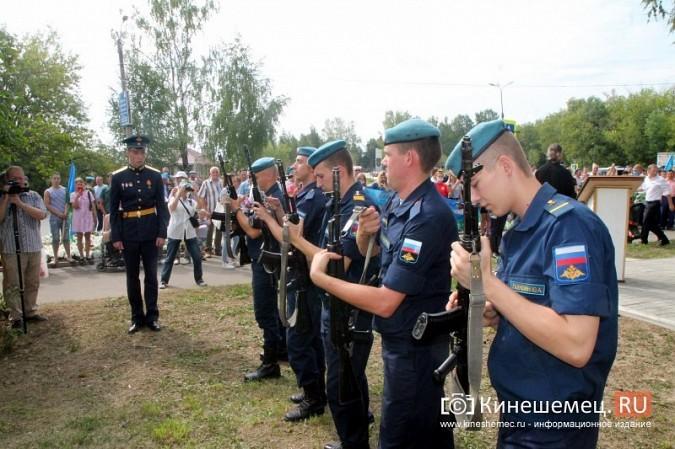 В Кинешме десантники с размахом отметили День ВДВ фото 40