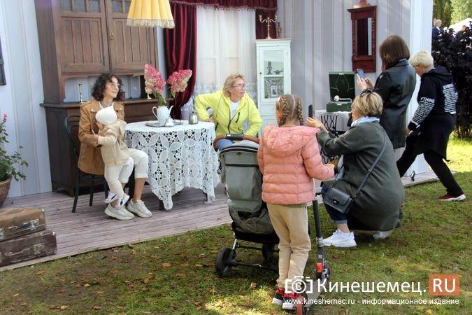 Кинешма отметила праздник Волжского бульвара фото 7