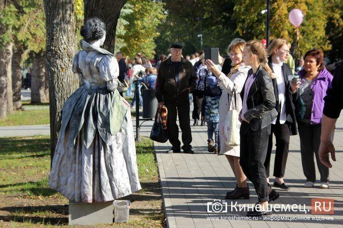 Кинешма отметила праздник Волжского бульвара фото 37