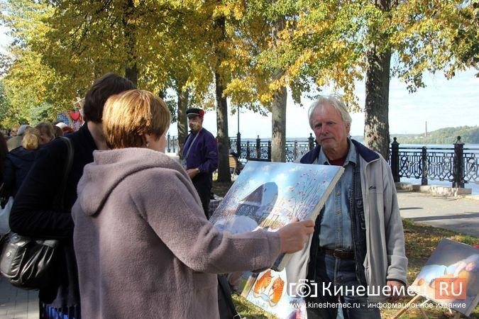Кинешма отметила праздник Волжского бульвара фото 21