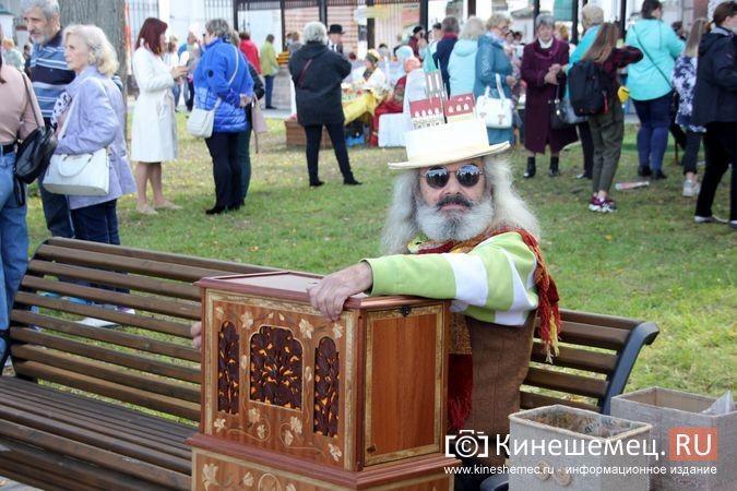 Кинешма отметила праздник Волжского бульвара фото 27
