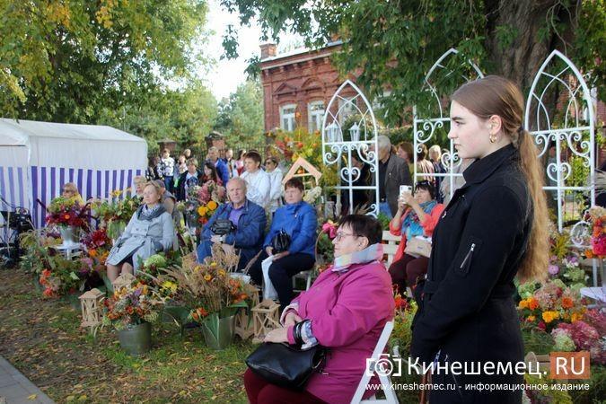 Кинешма отметила праздник Волжского бульвара фото 39