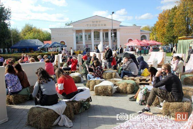 Кинешма отметила праздник Волжского бульвара фото 32