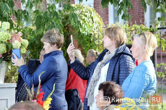 Кинешма отметила праздник Волжского бульвара фото 40