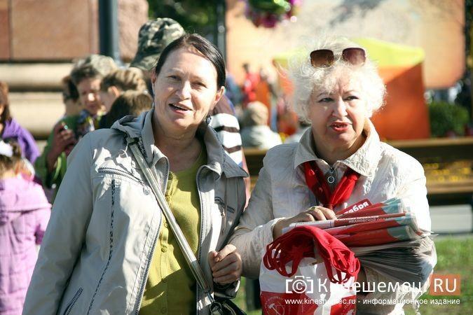 Кинешма отметила праздник Волжского бульвара фото 36