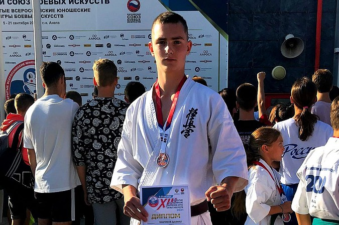 Кинешемец занял 3 место на Всероссийских юношеских Играх боевых искусств фото 2