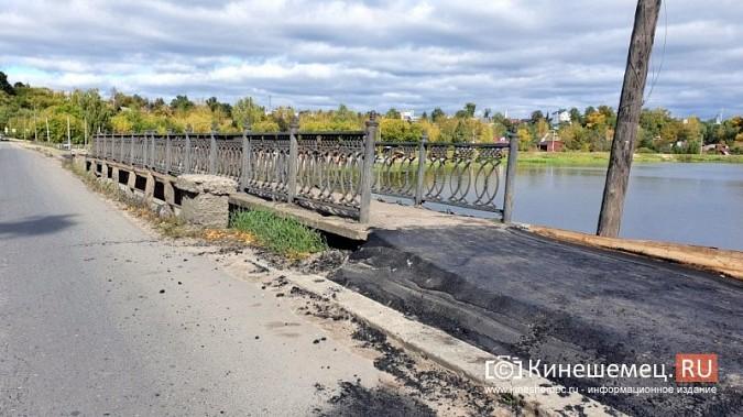 На Кузнецком мосту немного подлатали асфальтом пешеходный переход фото 2