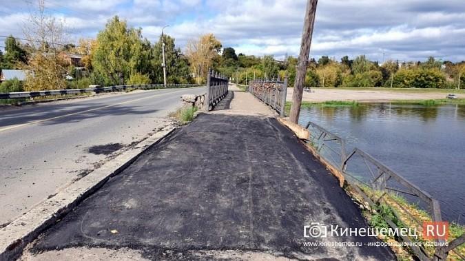 На Кузнецком мосту немного подлатали асфальтом пешеходный переход фото 3