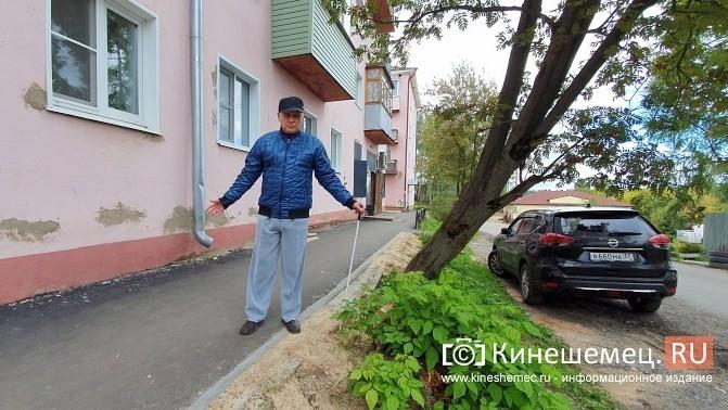 В Кинешме незрячих инвалидов лишили безопасного прохода по тротуару на ул.Бредихина фото 3