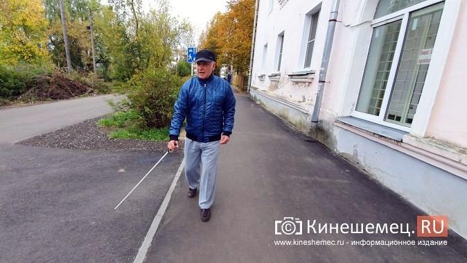 В Кинешме незрячих инвалидов лишили безопасного прохода по тротуару на ул.Бредихина фото 8