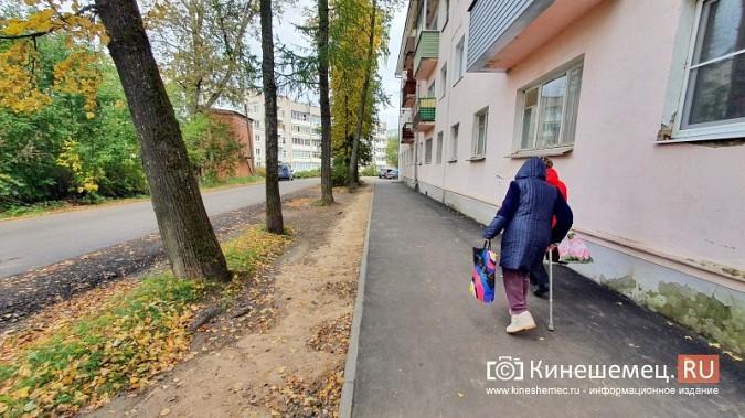 В Кинешме незрячих инвалидов лишили безопасного прохода по тротуару на ул.Бредихина фото 6