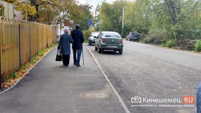 В Кинешме незрячих инвалидов лишили безопасного прохода по тротуару на ул.Бредихина фото 4