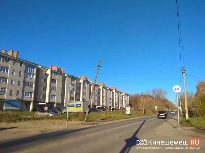 Над проезжей частью на ул. Менделеева навис столб фото 3