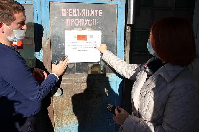 За несоблюдение антиковидных мер в Кинешме приостановлена деятельность текстильного предприятия фото 6