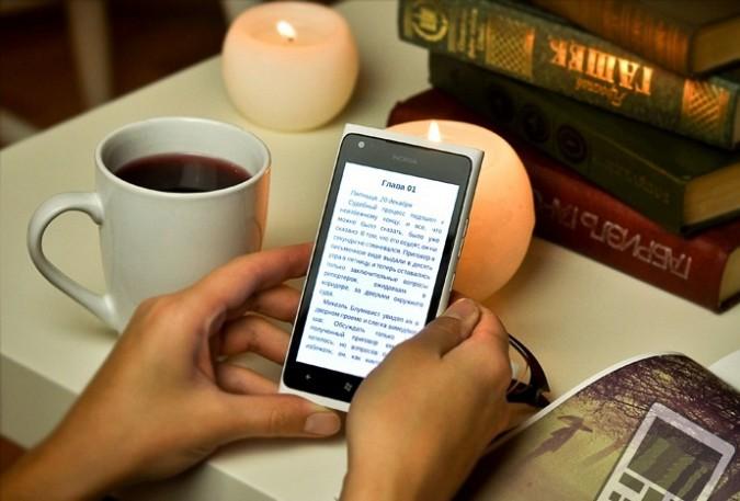 Названы самые популярные книги, которые предпочитают читать жители Ивановской области фото 3
