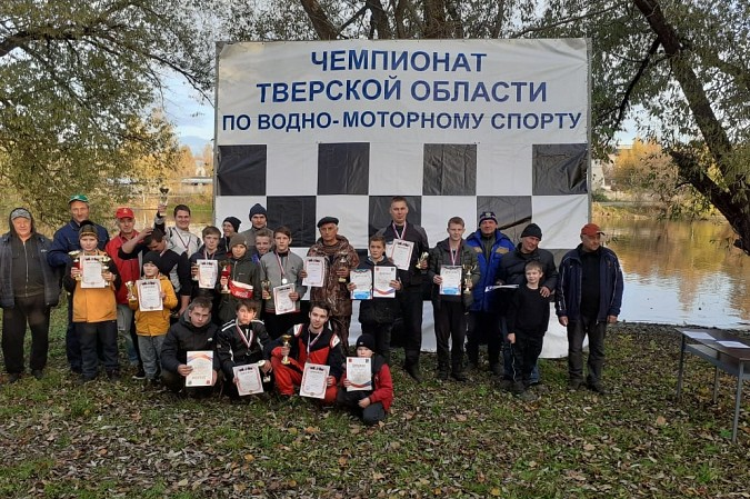 Кинешемец взял «бронзу» на Кубке Тверской области по водно-моторному спорту фото 18