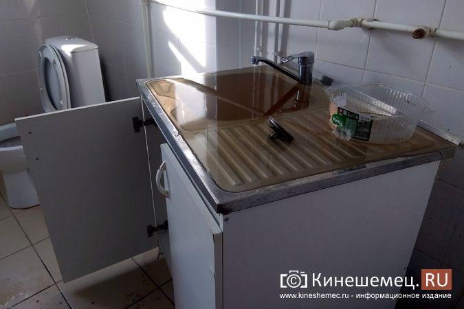 Вторые сутки Кинешемскую организацию Всероссийского общества слепых заливает канализация фото 3