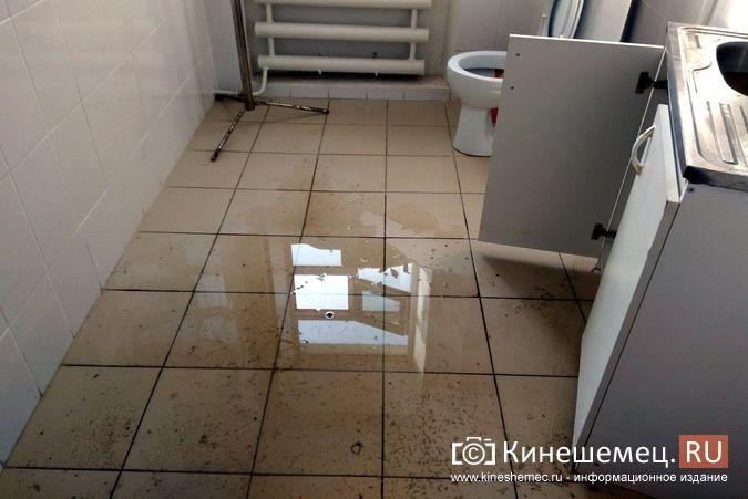 Вторые сутки Кинешемскую организацию Всероссийского общества слепых заливает канализация фото 2