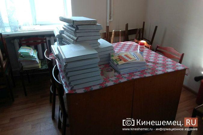 Вторые сутки Кинешемскую организацию Всероссийского общества слепых заливает канализация фото 6