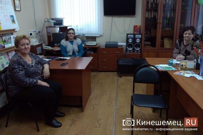 Вторые сутки Кинешемскую организацию Всероссийского общества слепых заливает канализация фото 7