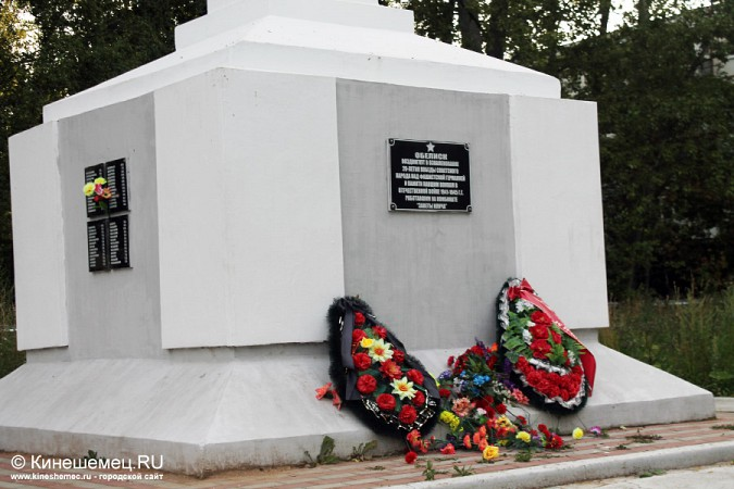 Память о погибших кинешемцах заросла травой фото 13