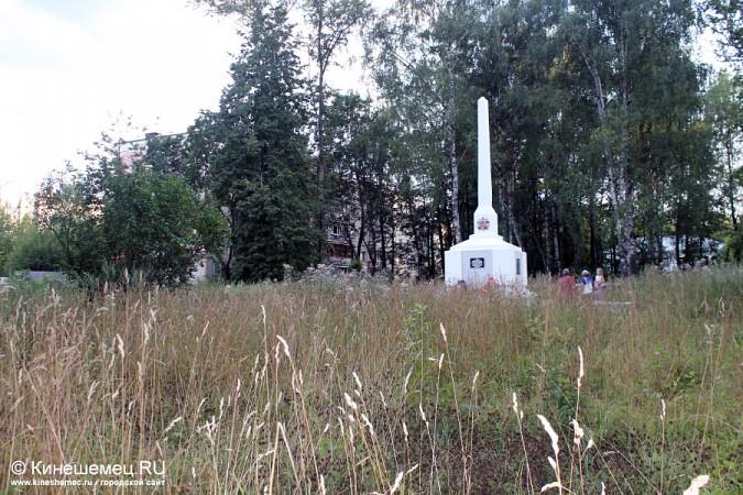 Память о погибших кинешемцах заросла травой фото 12