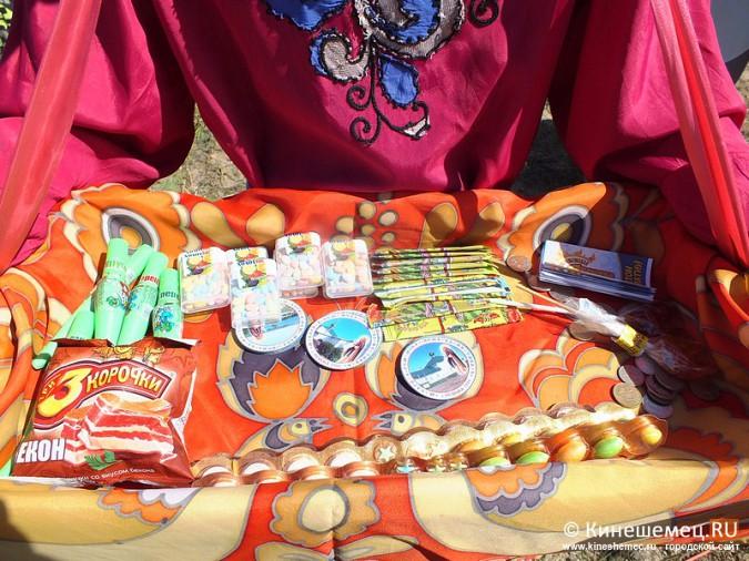 В Ивановской области пела и плясала широкая ярмарка фото 44