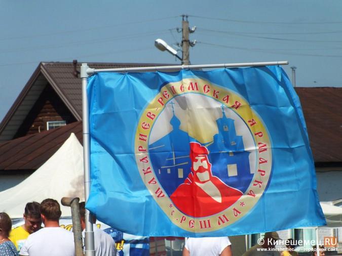В Ивановской области пела и плясала широкая ярмарка фото 7
