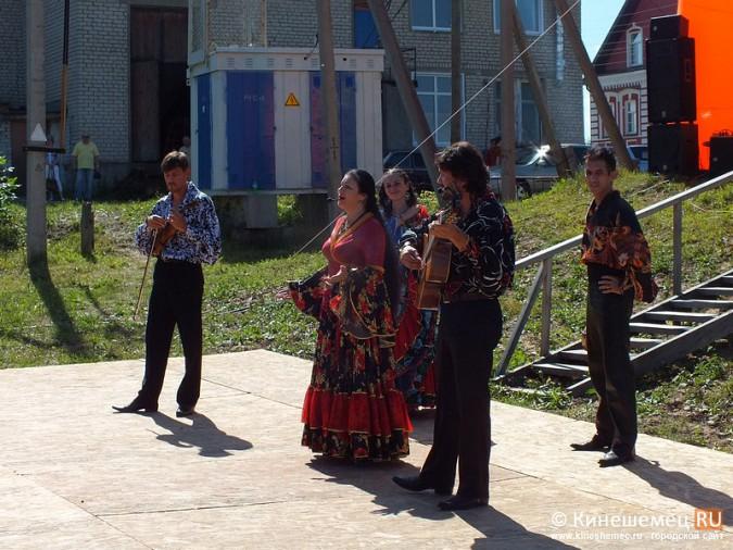 В Ивановской области пела и плясала широкая ярмарка фото 49