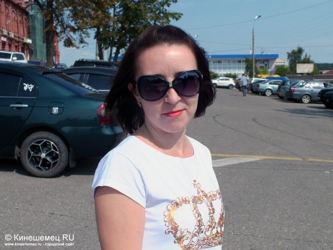 Анастасия Дворецкая