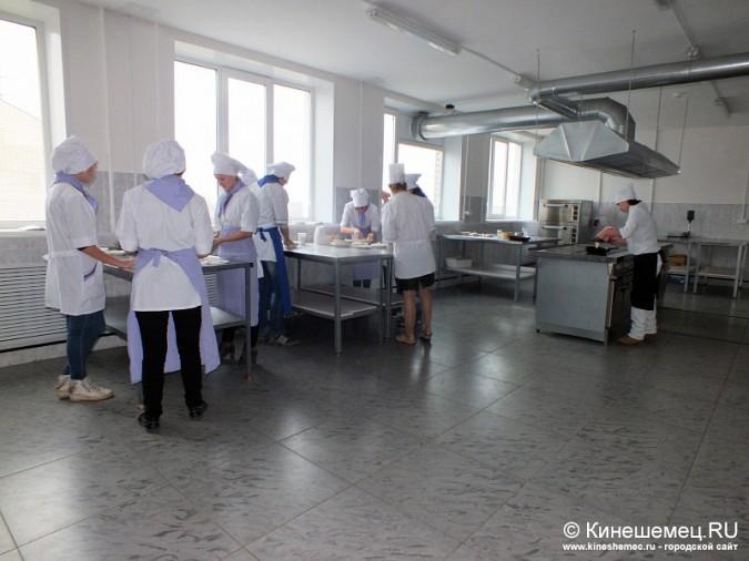 Колледж индустрии питания расширяет список профессий фото 6