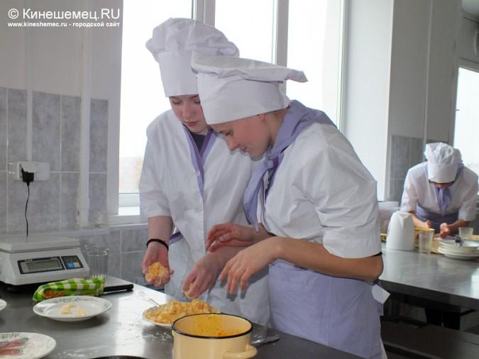 Колледж индустрии питания расширяет список профессий фото 9