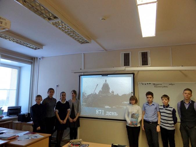 Метроном блокадного Ленинграда звучал в кинешемской школе фото 3