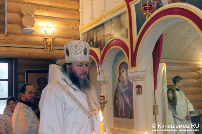 В Кинешме освятили новый православный храм фото 17