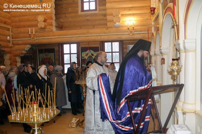 В Кинешме освятили новый православный храм фото 9