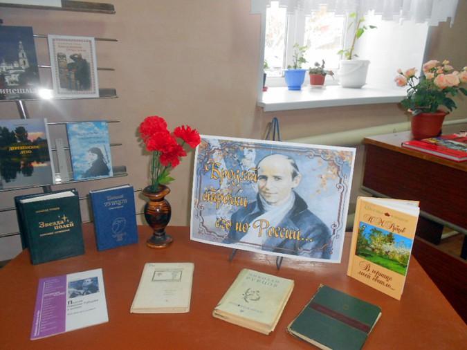 В кинешемской библиотеке царила «рубцовская» атмосфера фото 4