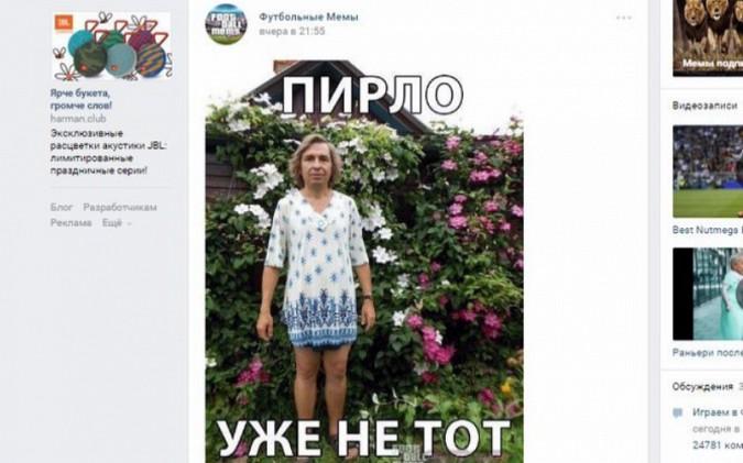 Фомин из Ивановской области стал мемом фото 3