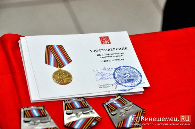 Коммунисты Кинешмы обращаются к Президенту России Владимиру Путину фото 3