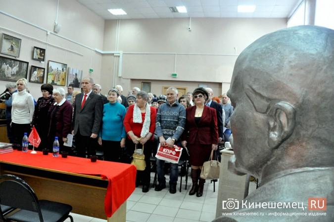 Коммунисты Кинешмы обращаются к Президенту России Владимиру Путину фото 8