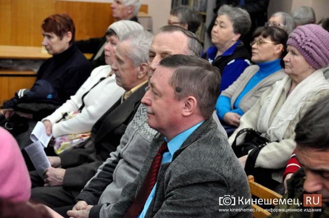 Коммунисты Кинешмы обращаются к Президенту России Владимиру Путину фото 2