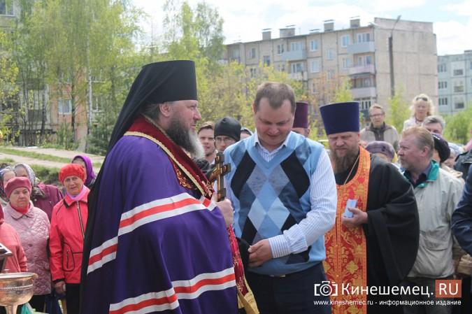 Строитель детского сада на Гагарина подарит Кинешме храм фото 10